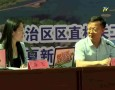 大奖娱乐88pt88_金凤区人民政府广场问政-2017年5月27日