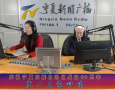 大奖娱乐88pt88_塞上名家访谈-文史研究吴忠礼-181229