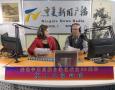大奖娱乐游戏【宁夏广播电视台】_塞上名家访谈-画家李化奎-181222