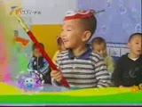 欢乐宝宝-10月18日