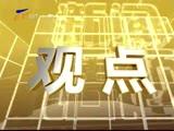宁夏人的高铁梦-2月6日
