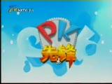 7月19日PK先锋