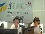 8月6日国网银川供电公司