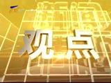 WCA,2017银川再见!-12月20日