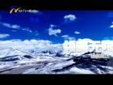 党项虎族西藏之行-8月12日-下