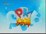 10月23日PK先锋