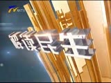 都市阳光(上)-11月25日