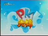 PK先锋-9月18日