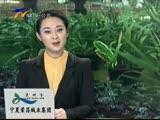 原隆村女人们的新身份-12月6日