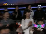 滨河达人秀(上)-3月4日