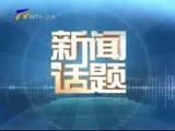 """债委会:助银企""""抱团取暖""""-12月9日"""