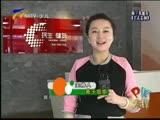 PK先锋-11月10日