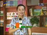 PK先锋-9月8日