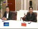 自治区领导与山东重工集团举行座谈会 咸辉出席并讲话-2017年4月26日