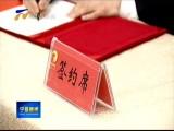 宁夏城乡电子阅报屏项目建设战略合作签约-2017年4月26日