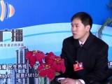 扶贫先扶智,帮扶授以渔——访自治区人大代表、彭阳县县委书记赵晓东