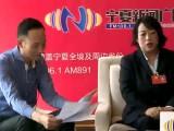 宁夏教育惠民的发展变化-《我是党代表》直播访谈