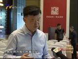 宁夏经济报道-2017年7月25日