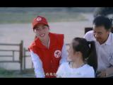 2017文明旅游志愿服务电视宣传片