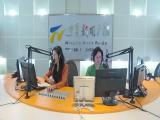 (民生热线)自治区统计局-2017年11月15日