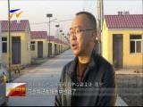 宁夏新闻联播-2017年11月15日