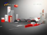 宁夏经济报道-2017年12月4日