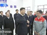 [央视新闻]为了一江清水浩荡东流 播出版