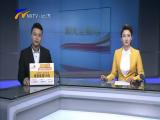 宁夏都市阳光-2018年6月12日