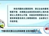 曝光台:宁夏对危化登记企业现场核查 发现问题真不少-181225
