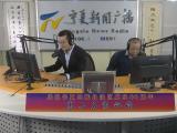 塞上名家访谈-书法家刘宗金-181215