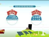 今年1-8月宁夏经济运行继续保持平稳态势-190920