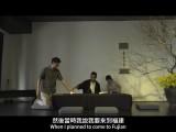 《追梦人》第8集:陈耘嘉《不做高薪科技男!台青到大陆农村开民宿:人生该做自己》