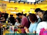 【5G看中阿】小编带你逛展会:逛吃逛吃!这里棒到让人不想回家