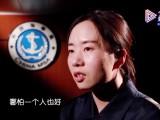 #你好,新时代#可爱的中国 詹春珮 逐梦深蓝花木兰