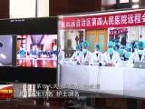 宁夏确诊病例医疗救治情况如何?诊疗一线的专家带来了好消息!