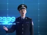 12339公益宣传片3