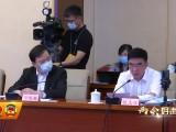全国人大代表杨玉经:建议在银川综合保税区内设立航空物流港