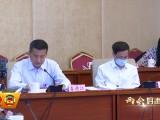 【两会好声音】全国人大代表喜清江:建议国家支持建设陕甘宁革命老区供水工程