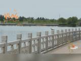 【逐梦黄河Vlog·中】水韵让这座城市有了灵气