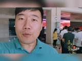 【vlog】逐梦黄河 我们出发啦!