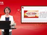 """""""塞上新语""""网上理论宣讲——宋丽萍"""