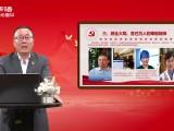 """""""塞上新语""""网上理论宣讲——马海波"""
