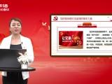 """""""塞上新语""""网上理论宣讲——吴莎莎"""