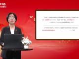 """""""塞上新语""""网上理论宣讲——潘建红"""