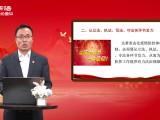 """""""塞上新语""""网上理论宣讲——周晓军"""