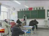 11646名考生在宁夏考区参加中央机关及其直属机构2021年度公务员招考笔试-20201129