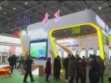 """""""宁""""字牌农产品亮相重庆""""农交会""""-20201129"""