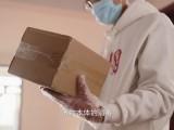 冬季防疫微视频——购物篇