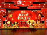 我们的幸福生活——2021年宁夏农民春节联欢晚会