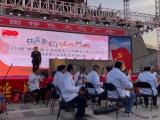 """""""梅花秦韵·绽放湖城""""银川第六届秦腔艺术节开幕"""